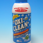 oxiclean-s