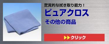 cloth-2